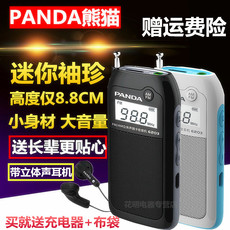 Радиоприёмник PANDA SOFTWARE PANDA/6203 Mp3