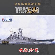 Модель военного корабля Fujimi 46000 1/700