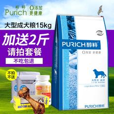 корм для собак Purich 15kg