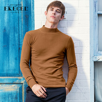 Fall winter Turtleneck t spring head bottoming shirt