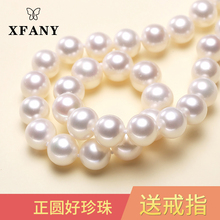 Shivani jewelry high quality AAAA natural pearl necklace female straight round bright 8-9-10mm send mother