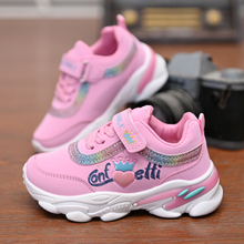 Children's Shoes Girls Spring and Autumn 2019 New Air-permeable Datongchao Running Shoes Children's Sports Shoes Pupils'Leather Shoes