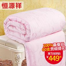 Одеяло Fazaya csb521 100%