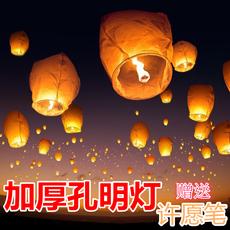 Небесные фонарики Xin Long Place