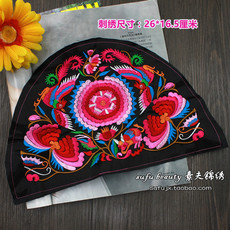 Вышивка Мао Sufu beauty
