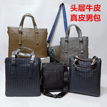 Man's Baggage Factory Shopping Mall Removal Counter End Unit Special Price Processing Foreign Trade Export Remaining Single Oblique Handle Man's Bag
