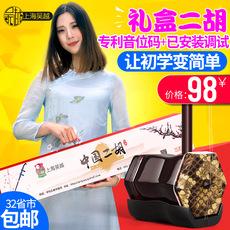 Эрху Wuyue brand 01AS