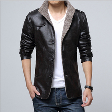 Autumn and winter fur business suit with plush leather jacket