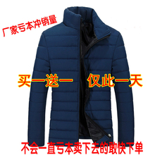 Middle aged and old people's winter warm and cold resistant mature medium length cotton clothes