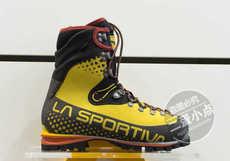 Горные ботинки La sportiva Nepal Cube