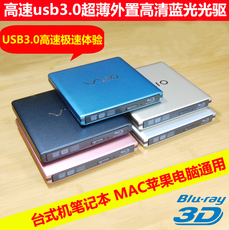 Дисковод CD OTHER USB3.0 6X 3D