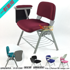 Стулья для конференц залов Triumph chairs