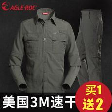 Быстросохнущая одежда - Комплект Agleroc 503603