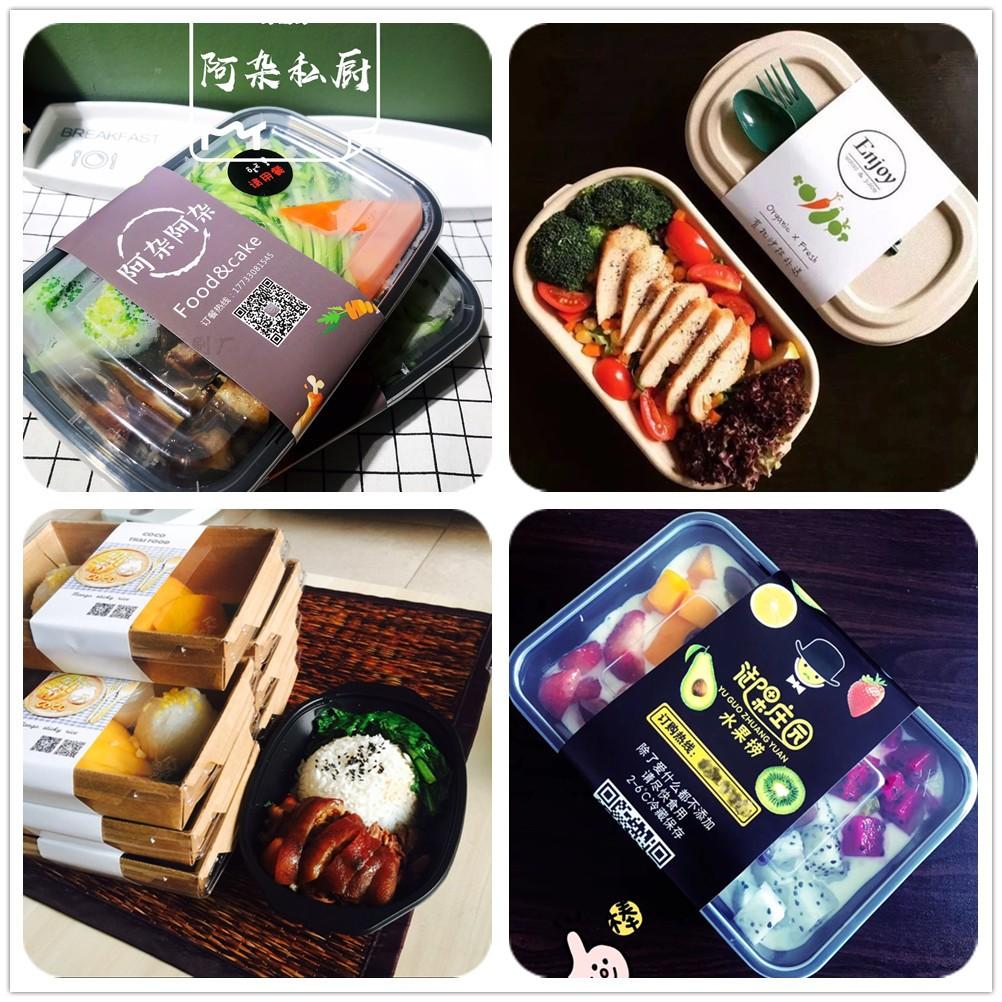 Sushi Maker pour PRESS-Sushi Oshi-Sushi aussi Aya Sushi battera en bambou