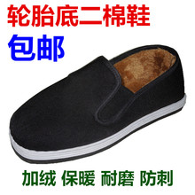 Old Beijing cloth shoes, puncture proof, work casual black cloth shoes