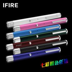 Лазерная указка IFire Ifire/918