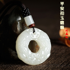 Кулоны Hetian jade collection