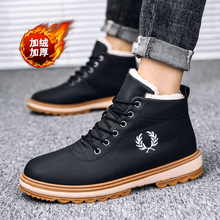 High top British wind middle top winter tooling Plush Martin boots