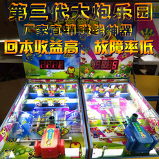 Gaming machine with toys Yu launch
