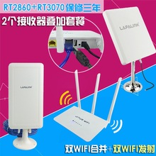 8 generation mobile WiFi wireless receiver amplifying power Internet signal enhancer double USB superposition routing relay