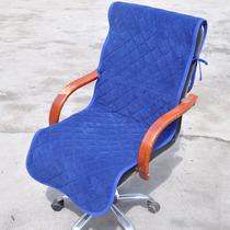 Specials new upholstery with warm Chair cushions are comfortable and soft mat seat covers