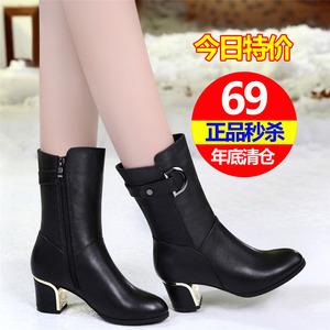 2016冬新款澳州百丽高跟女中筒靴粗跟女短靴雪地靴女鞋女靴皮靴子高跟鞋