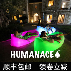 надувной диван Humanace 16092101