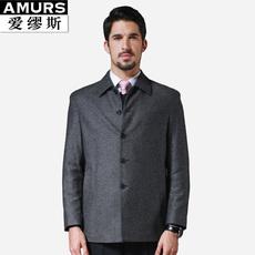 Куртка Amurs az1334lw09 Cerruti 1881