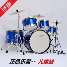Детская барабанная установка Bass drums 2-12