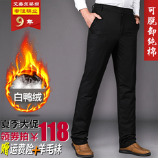 Insulated pants OTHER 1809