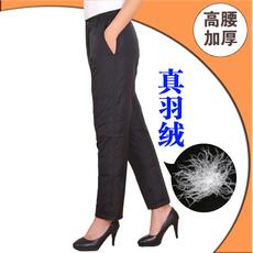 Женские утепленные штаны OTHER