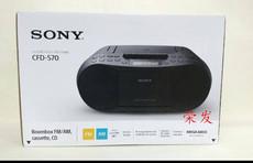 магнитола Sony CFD-S50 S70 CD