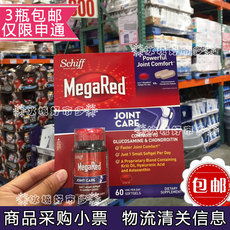 Schiff MegaRed Joint Care