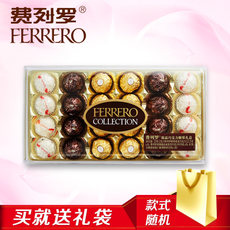 Ferrero Collection 24