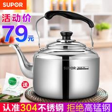 Чайник Supor 304 4L/5L