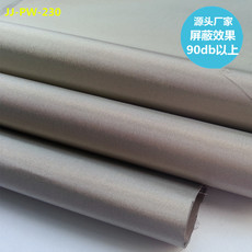 Противорадиационная ткань OTHER 230 RFID