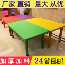 Special six chairs for kindergarten table and chairs long rectangular dining tables and chairs for children plastic tables and chairs can be adjusted