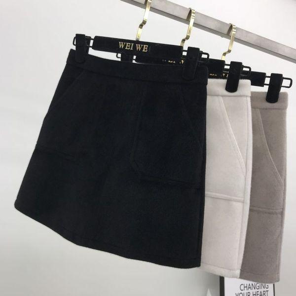 Váy chữ A/Váy bó/Váy ngắn/Chân váy nữ, tôn dáng, cạp cao, chất liệu dạ, phong cách Hàn Quốc, dễ kết hợp, mẫu mới nhất, mẫu phù hợp cho mùa thu đông