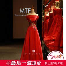 Вечерние платья Man Ting Fang L123/2