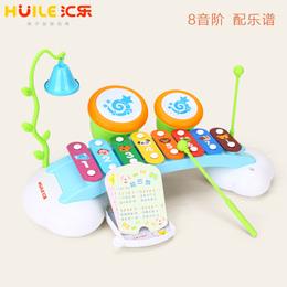 儿童宝宝婴幼儿1-3岁八音琴