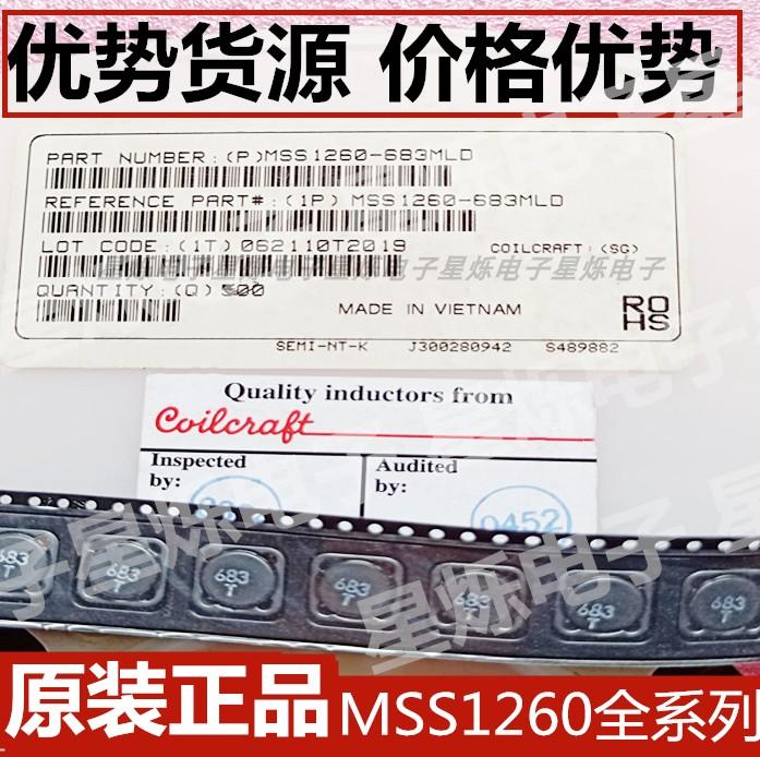 mld新品|mld价格|mld包邮|品牌- 淘宝海外