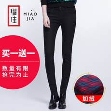 Jeans for women Miao Jia mj1004/01