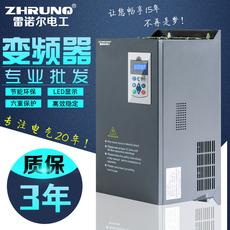 Инвертор Zhrunq 30KW37KW45KW55KW75KW 380V