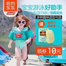 Детский жилет для плавания COLEMAN