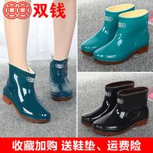 Women's anti slip short boots