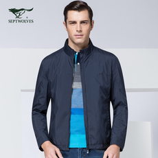 Jacket The septwolves 211550101557