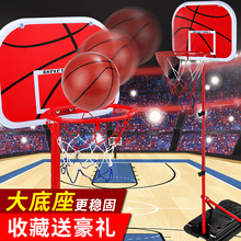 Basketball frame children's basketball rack indoor lift home outdoor shooting toy boy blue 2-3-5-6-10 years old