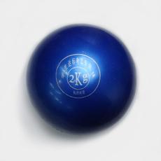 Qianjiang 2KG