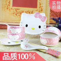 �����|�� KT�ɐۃ�ͯ�Ǵɲ;��մ���14�^��P���bhello kitty���