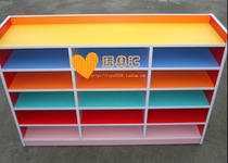 Toy Ark childrens play kindergarten received the Ark the toy shelf XV five-story shoe bag